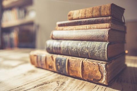 Старите книги
